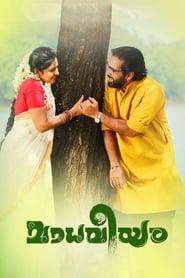 Madhaveeyam (2019)