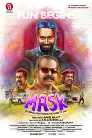 Mask (2019)