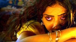 Aakasha Ganga 2 (2019)