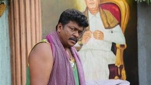 Kuppathu Raja (2019)