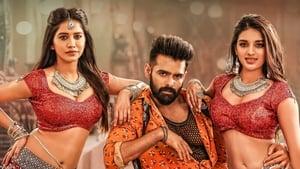 iSmart Shankar (2019)