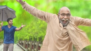 Prati Roju Pandaage (2019)
