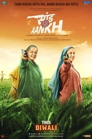 Saand Ki Aankh (2019)