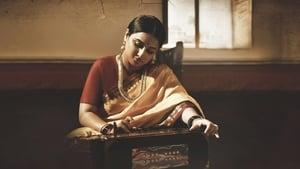 N.T.R: Kathanayakudu (2019)