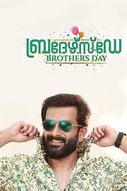 Brother's Day (2019)