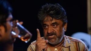 Kalavu (2019)
