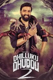 Dhilluku Dhuddu 2 (2019)
