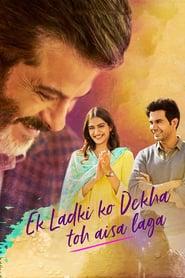 Ek Ladki Ko Dekha Toh Aisa Laga (2019)