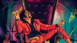 Disco Raja (2020)