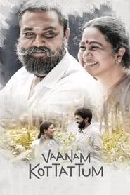 Vaanam Kottattum (2020)