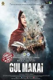 Gul Makai (2020)
