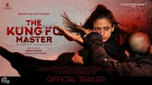 The Kung Fu Master (2020)